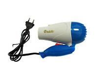 Дорожный мини фен для волос Domotec MS 1390 1000W