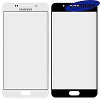 Защитное стекло корпуса для Samsung Galaxy A5 (2016) A510, белое, оригинал
