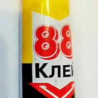 """Клей водостойкий, универсальный, """"88"""""""