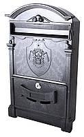 Почтовый ящик VITA цвет чёрный 2 льва