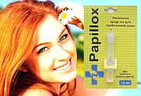 Papillox - жидкость от папиллом и бородавок (Папиллокс), фото 1