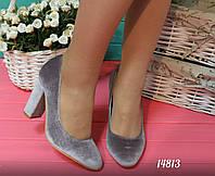 Туфли женские широкий каблук цвет мокрый асфальт
