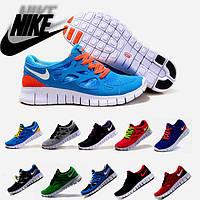 Кроссовки женские/мужские беговые Найк Nike Free Run 2.0 (много цветов)