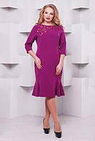 Женское модное платье с перфорацией Анюта цвет сирень размер 52-58 / батал