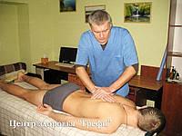 Остеохондроз, лечение в Запорожье. Эффективно и безопасно.