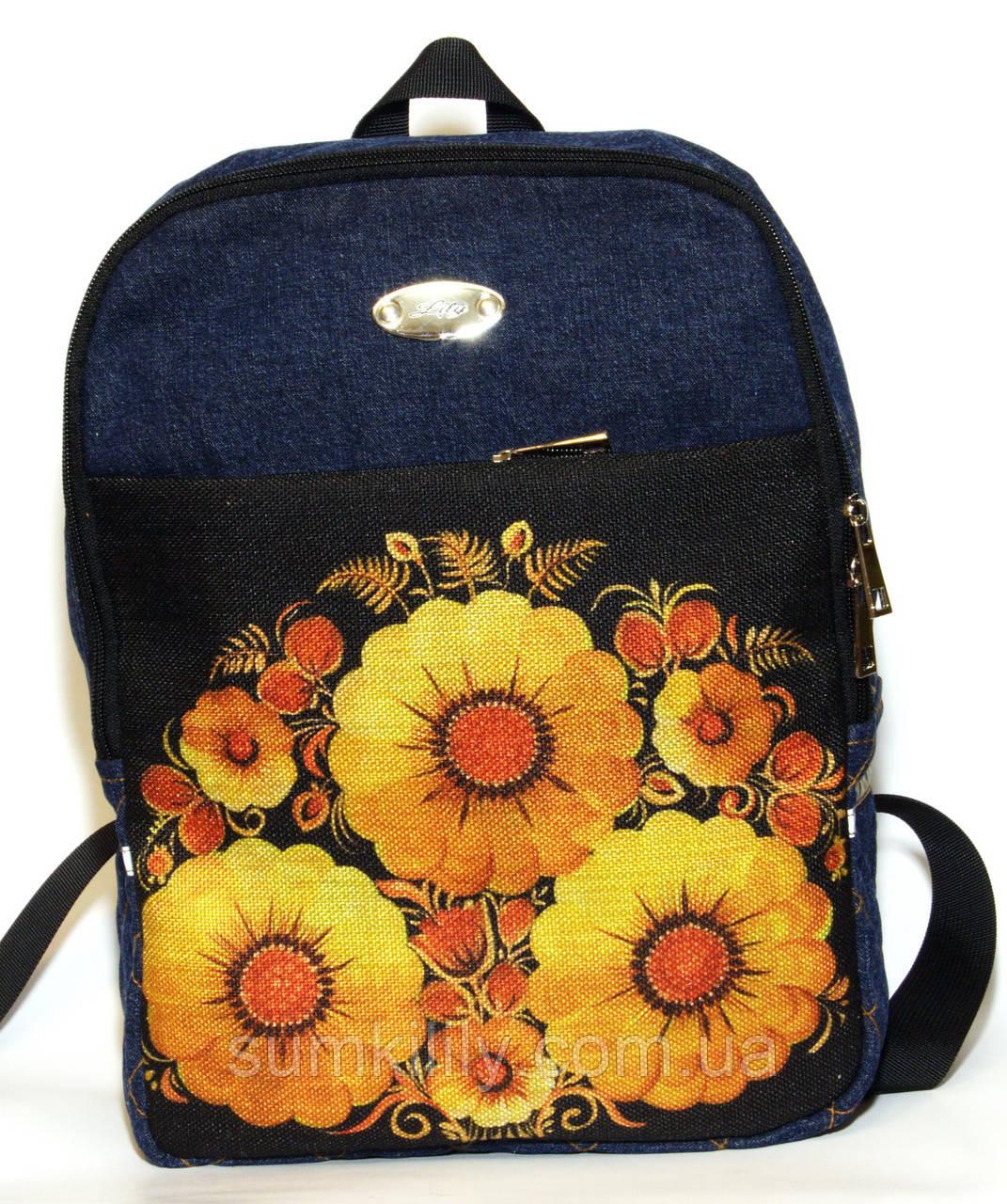 Джинсовий рюкзак жовті квіти на чорному