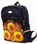Джинсовий рюкзак жовті квіти на чорному, фото 2