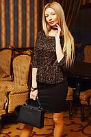 Платье  с баской 142  маг., фото 1