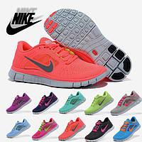 Кроссовки женские/мужские беговые Найк Nike Free Run 5.0 +3 (много цветов)