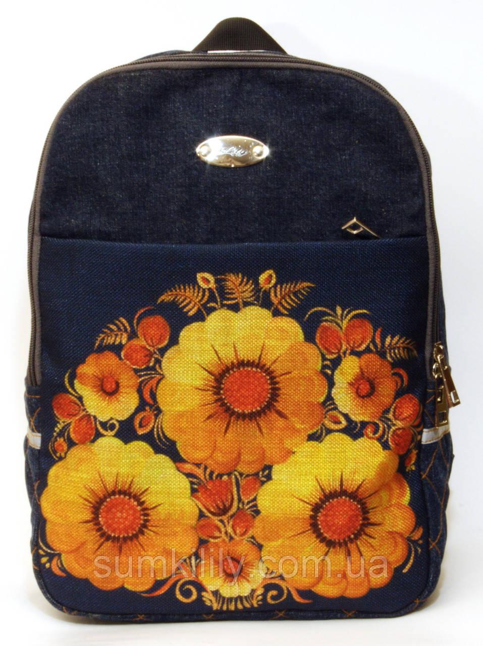 Джинсовый рюкзак желтые цветы на синем