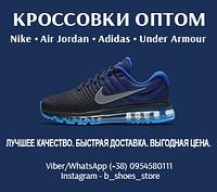 Оптовые поставки обуви и продукции Beats by Dr.Dre