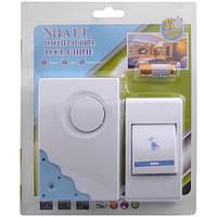 Звонок на дверь Smart 9307 AC, питание 220 В, батарейка 12 В, 32 мелодии, радиус 100 м, цвет белый