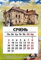 """Календар відривний на магніті """"Замок Сент-Міклош"""" 11х7,5 см"""