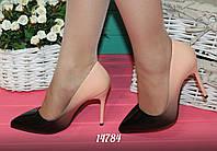 Туфли лодочки амбре красная подошва цвет бежевый носик черный