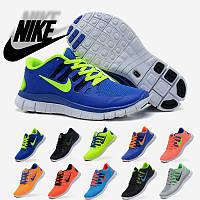 Кроссовки женские/мужские беговые Найк Nike Free Run 5.0 v2 (много цветов)