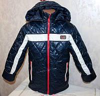 Детская Куртка на мальчика стеганая- демисезонная 4-5,6-7,8-9 лет