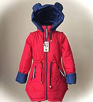 Куртка-жилетка для девочек, демисезонная, фото 1