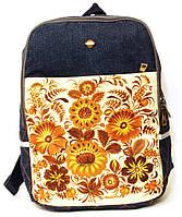 Джинсовый рюкзак коричневые цветы