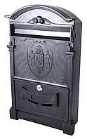 Почтовый ящик VITA цвет чёрный с трезубцом