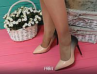 Туфли лодочки амбре красная подошва цвет бежевый р.40