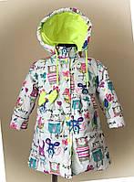 Куртка для девочки, детская, фото 1