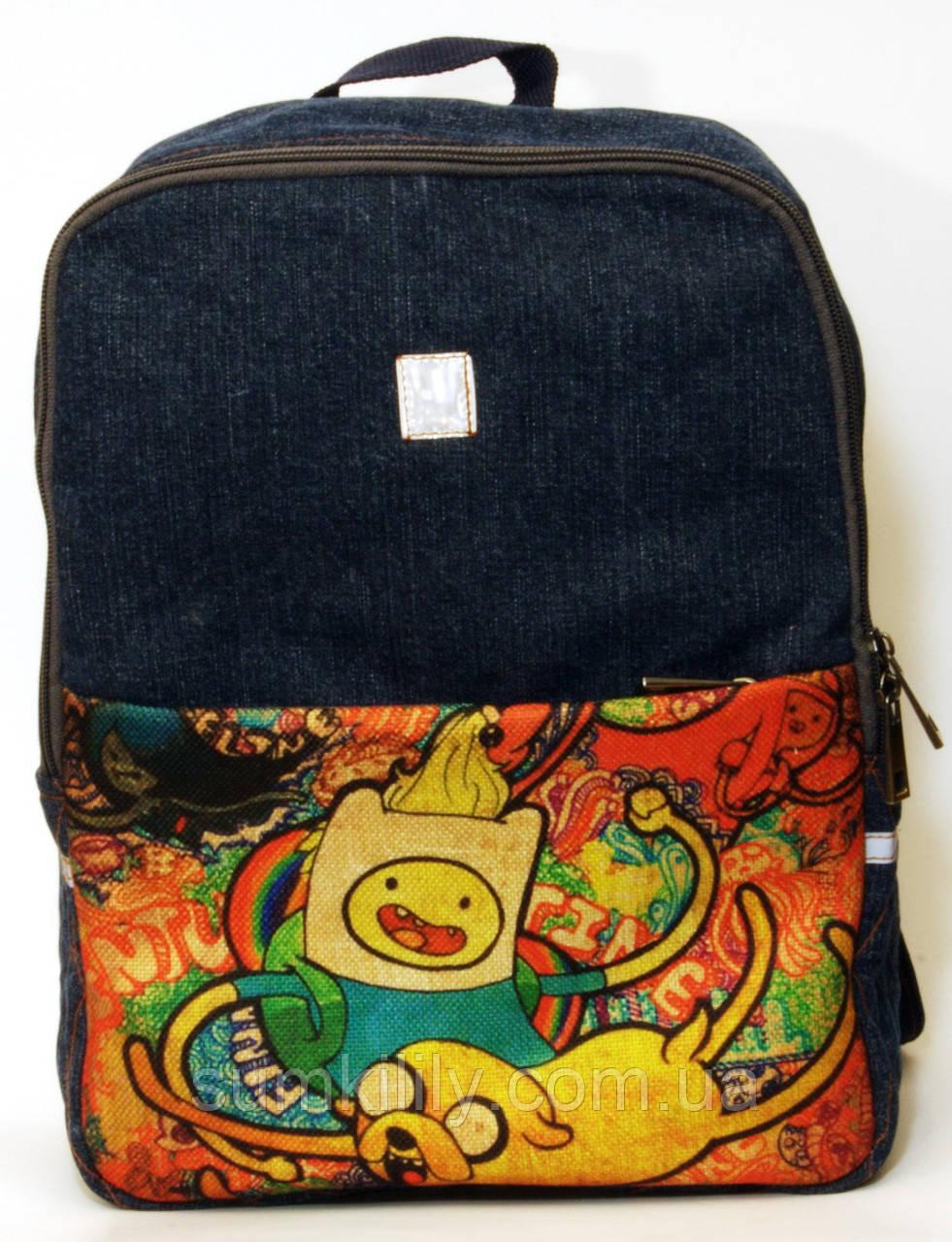 Джинсовый рюкзак мир приключений