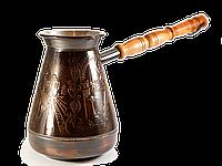 """Турка для кофе медная - 450мл -""""Султан"""""""