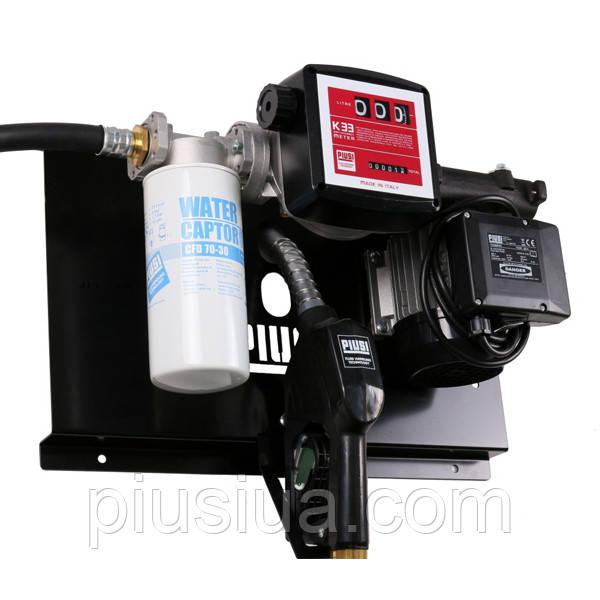 Заправочный модуль ST Panther 56 K33 A60 + Water Captor + донный фильтр