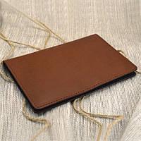 Чехол для паспорта, карт и денег (4 в 1) Ч-02