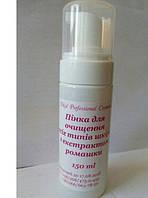 Пенка для очищения всех типов кожи с экстрактом ромашки, 150 мл