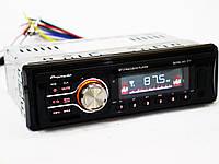 Автомагнитола Pioneer 577 - MP3 Player, FM, USB, SD, AUX