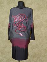 Платье  с драконом