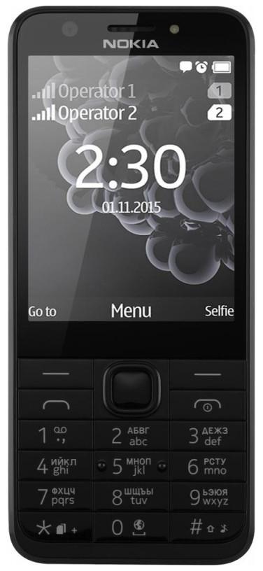 Кнопочный мобильный телефон Nokia 230 DS Dark Silver
