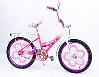 Велосипед детский 20 дюймов 152012