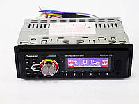 Автомагнитола Pioneer 578 - MP3 Player, FM, USB, SD, AUX