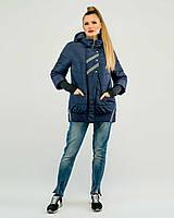 Куртка женская с манжетами