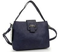 Стильная женская сумочка B7036 BLUE