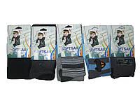 Колготки хлопковые для мальчика, Softsail, размеры 86/98, 104/116, 122/134, 140/152, 158/164, арт. 3805