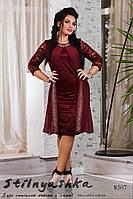 Нарядное гипюровое платье Загадка большого размера бордо