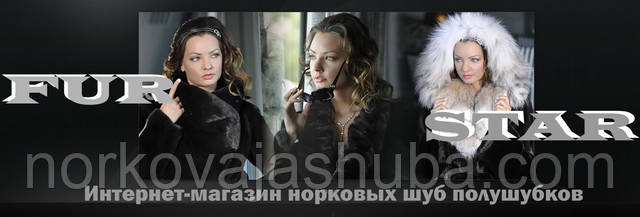 Information about us for foreign visitors mink fur coats jackets real furs
