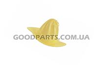 Конус цитрус-пресса к кух. комбайну Bosch 606472