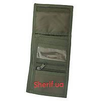 Бумажник армейский оливковый MIL-TEC Olive 15810001
