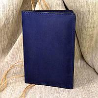 Чехол для паспорта, карт и денег (4 в 1) Ч1-03