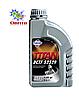 """Масло трансмиссионное синтетическое """"TITAN DCTF 52529 XTL"""", 1л заменен на Pentosin FFL-52529"""