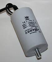 Конденсаторы пусковые CBB-60L