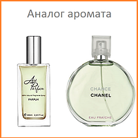 15. Духи 60 мл. Chance eau Fraiche (Шанс у Фрэш /Шанель) /Chanel