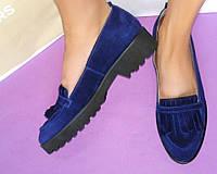 Стильные женские комфортные туфли- лоферы от TroisRois  из натурального турецкого замша 2.5, Без застежки, Натуральная кожа, Синий2