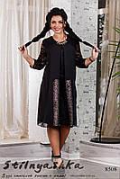 Нарядное гипюровое платье Загадка большого размера черное