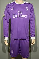 Футбольная форма 2016-2017 Реал Мадрид (Real Madrid), Adidas, длинный рукав, выездная, фиолетовая