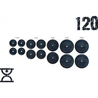 Набор блинов 120 кг (4х2.5, 4х5, 2х10, 2х15, 2х20) на гриф 25,30,50 мм